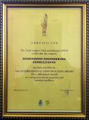 18th International Construction Award, October 2006, Madrid.